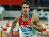 Борисов — в финале