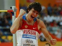 Иван Ухов — в тройке призеров