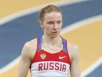Удачный визит россиян в Бохум