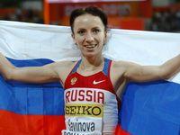Смайлик Марии Савиновой