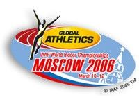 Список судей на 11-й чемпионат мира по легкой атлетике в помещении