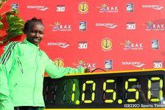 Мировой рекорд в полумарафоне