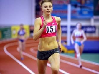 Юношеский чемпионат России