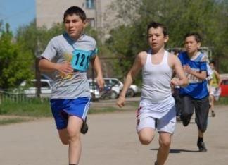 Легкая атлетика — детям