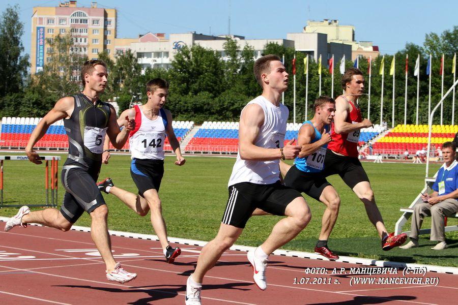 Юниорский чемпионат России