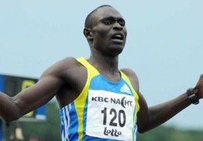 Чемпионат Кении