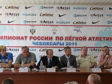 Пресс-конференция перед чемпионатом России