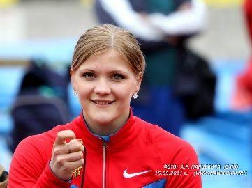 Чемпионат России по многоборьям