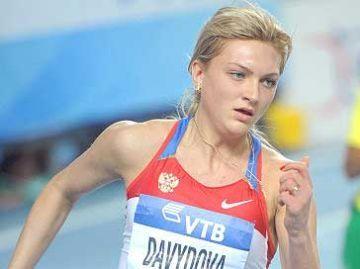 Бронзовый финиш Давыдовой!