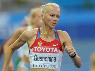Возвращение Юлии Гущиной