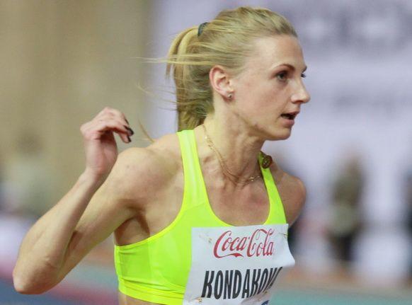 Кондакова выиграла во Франции