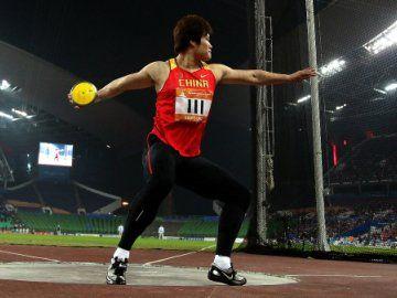 Чемпионат Китая. Женщины
