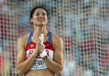 Татьяна Лысенко –лидер мирового сезона