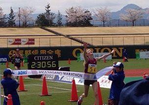 Прокопьева победила в Нагано