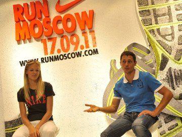 Клишина и Борзаковский представляют Run Moscow!