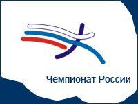 Чемпионат России по кроссу