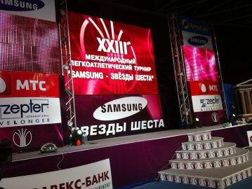 Четверо россиян выступят на «Звездах шеста»
