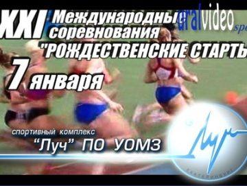 Мемориал Яламова online!