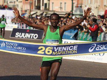 Венецианский марафон