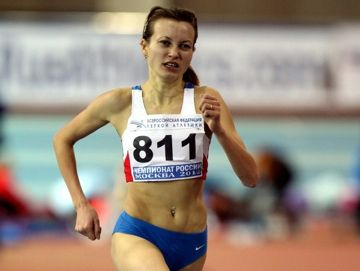 Васильева — первая чемпионка России