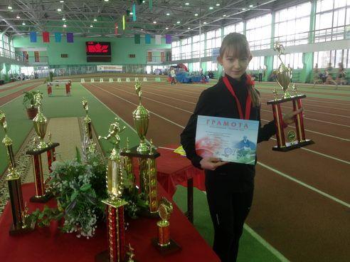 «Кубок Зеленцовой»
