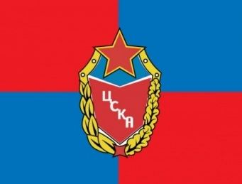ЦСКА – 90!