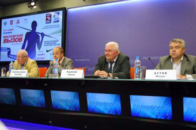 Пресс-конференция «Московский вызов»