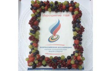 Чемпионат мира в Москве — лучшее мероприятие года!