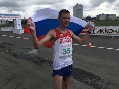 Чемпионат России по спортивной ходьбе