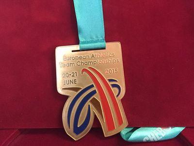 Презентация медалей