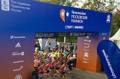 Рекорды Московского марафона