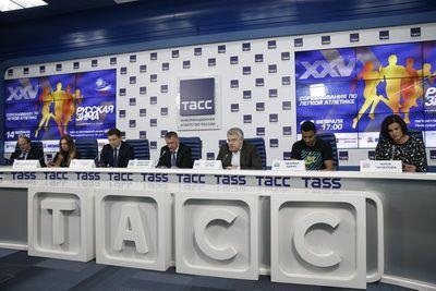 Пресс-конференция перед «Русской зимой»