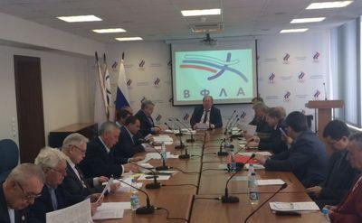 Заседание Президиума ВФЛА