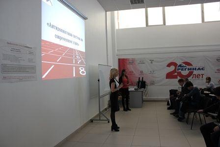 Антидопинговый семинар в Челябинске