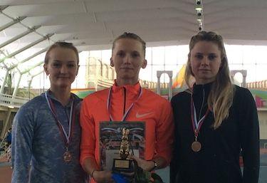III этап Гран-при России
